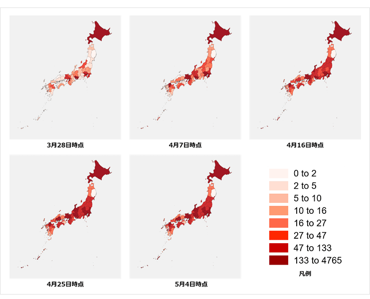 数 者 都 日本 感染 道府県 別 コロナ ウイルス